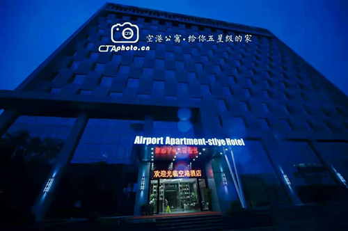 贵阳机场9#公寓酒店施工项目1