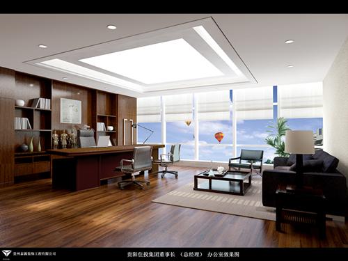 市公共住投办公楼威廉希尔娱乐平台登录设计总承包项目2